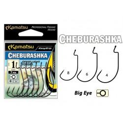 Kamatsu - Cheburashka Offset Forged - Overzicht